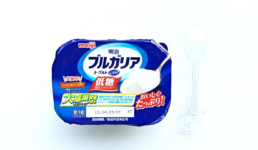 日本人氣優格試吃推薦:日本便利商店、超市買得到的優格:明治保加利亞(ブルガリア)LB81低糖優格圖片