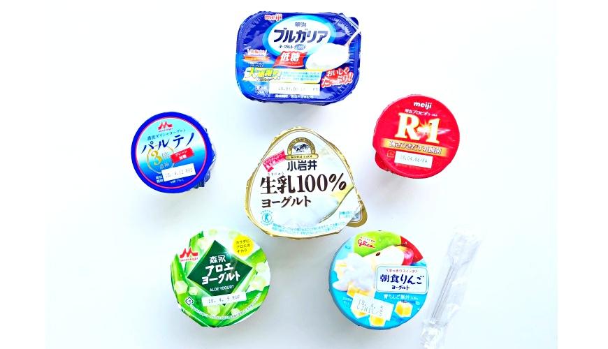 最強日本優格試吃推薦:日本便利商店、超市買得到的人氣優格
