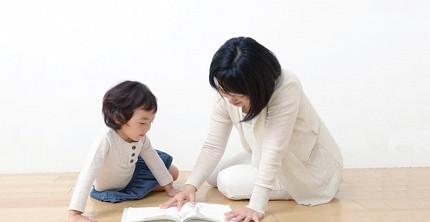 日本人理想結婚對象職業護士醫生幼稚園老師褓姆公務員空姐中名列前茅的褓姆工作照