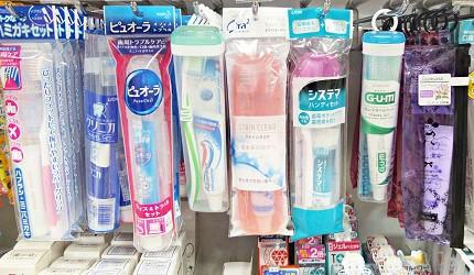 攜帶型牙刷
