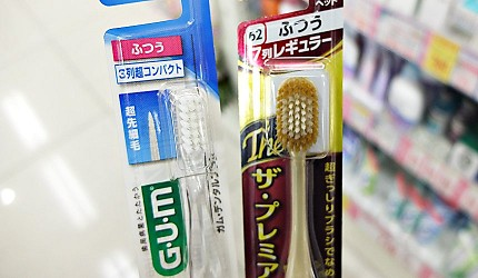 日本加寬牙刷