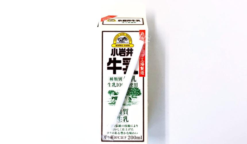 日本便利商店、日本牛奶人气品牌小岩井「小岩井牛乳」