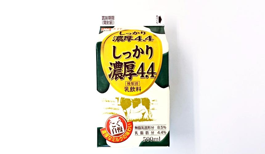 日本便利商店、超市牛奶人氣品牌協同乳業「しっかり濃厚4.4」(相當濃厚4.4)