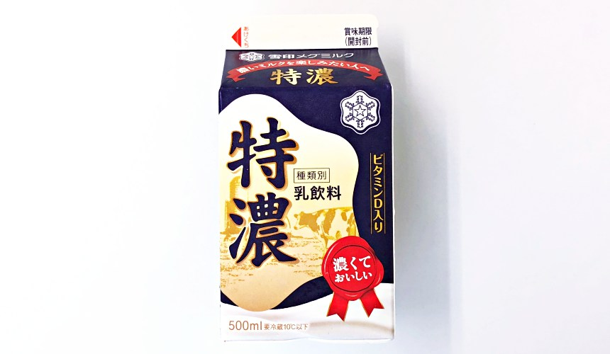 日本便利商店、超市牛奶人氣品牌雪印「特濃」牛奶