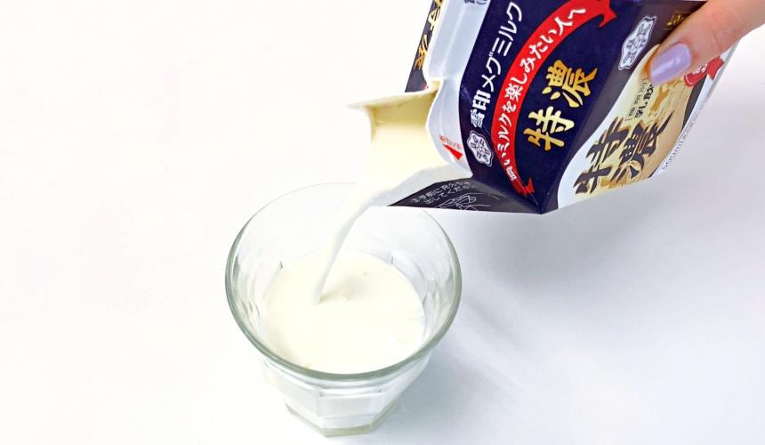 日本便利商店、超市牛奶人气品牌雪印「特浓」牛奶,浓郁但味道清爽