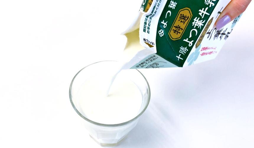 日本便利商店、超市牛奶人氣品牌よつ葉乳業「よつ葉牛乳」是北海道產牛奶