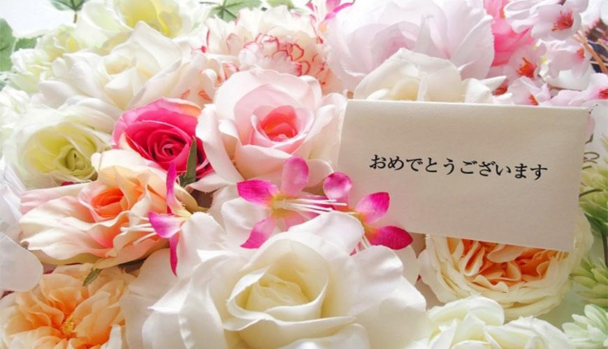 學會十大祝福金句,和日本人聊天交朋友更上手