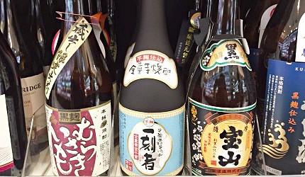 日本酒燒酎燒酒