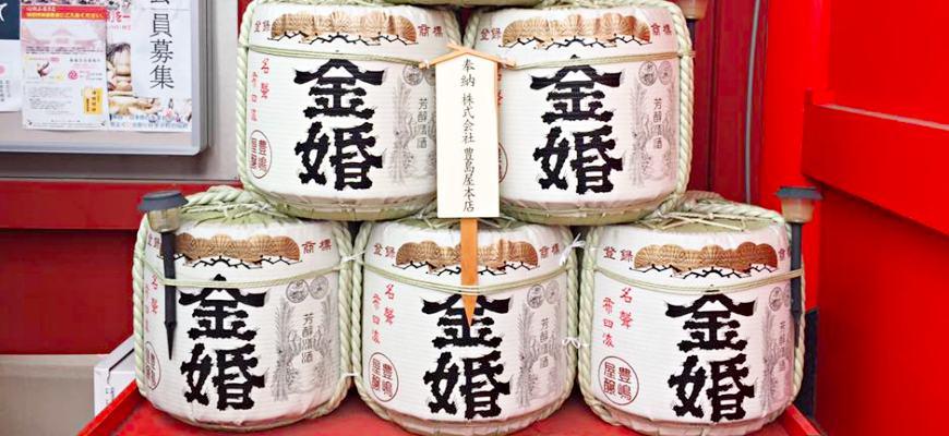 日本酒御神酒