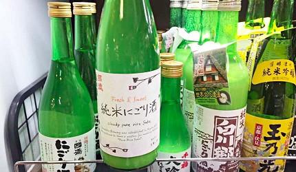 日本酒浊酒清酒