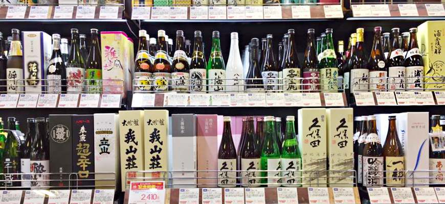 日本酒清酒原料和制作方法