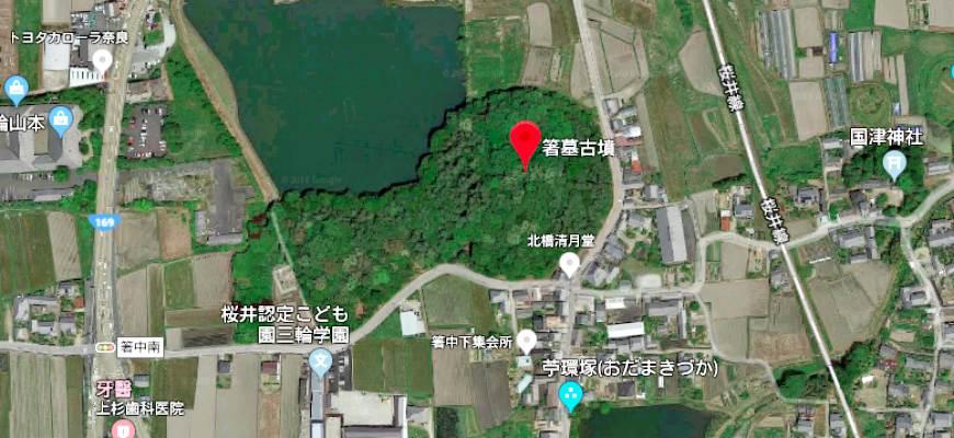 奈良櫻井市箸墓古墳