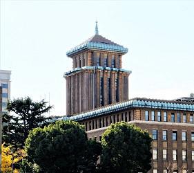 神奈川縣廳舍國王塔