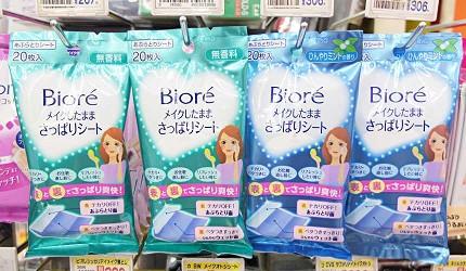 Biore補水吸油面紙