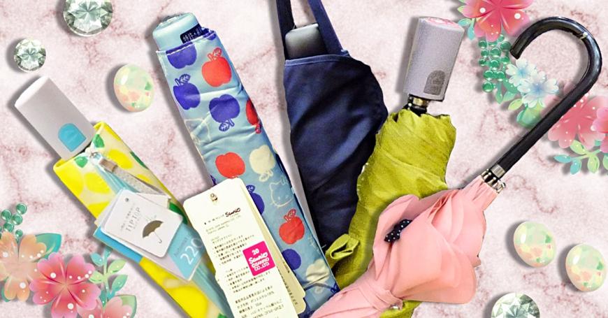 日本必买折叠伞摺叠伞雨伞直伞便利商店百元店推荐