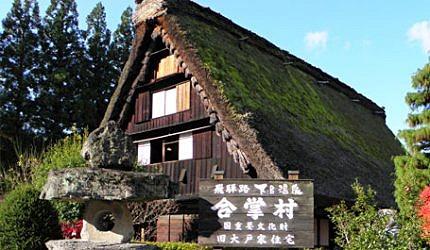 下吕温泉是日本三大名汤