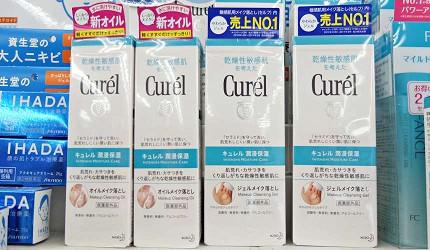 Curel 潤浸保濕深層卸妝凝露/潤浸保濕輕質卸妝油