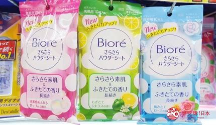Biore 爽身粉濕巾(基本款)