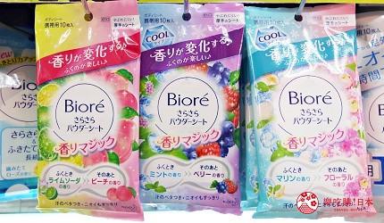 Biore 爽身粉濕巾(雙重香味款)