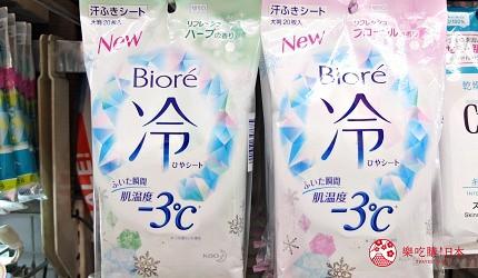 Biore -3℃涼感濕巾