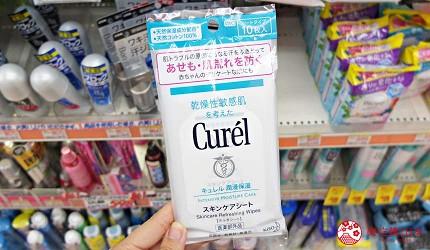 Curel 保濕滋潤潔膚濕巾