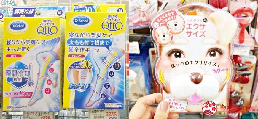 夏天就是要一瘦再瘦!日本賣到翻的人氣話題小臉、美腿神器