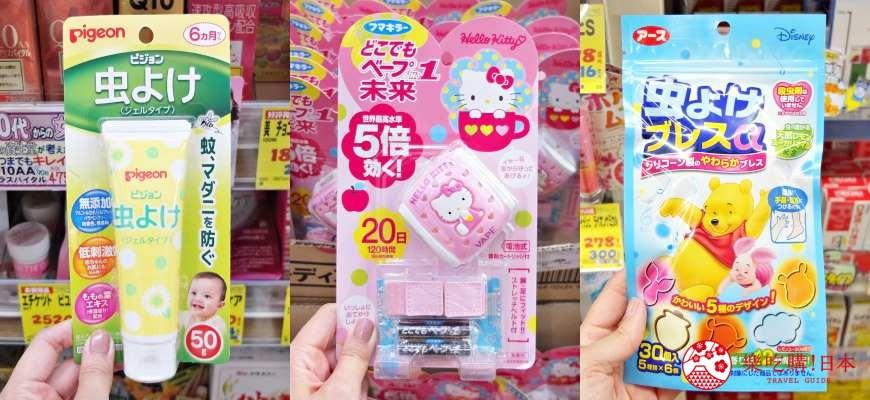 別再叫我紅豆冰!夏日必買的日本防蚊、防蟲商品