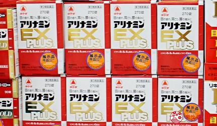 日本2020熱賣藥妝!大國藥妝店長推薦人氣必買感冒藥「武田藥品 合力他命強效錠 EX PLUS」(アリナミンEX PLUS)