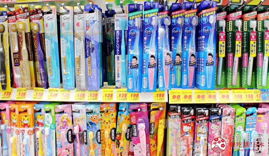 日本推薦便宜藥妝店「大國藥妝」店內牙刷商品