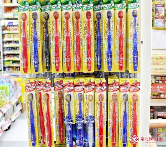 日本推薦便宜藥妝店「大國藥妝」店內牙刷照片