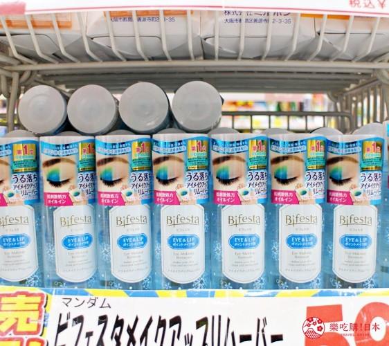 日本推薦便宜藥妝店「大國藥妝」店內 Bifesta 眼唇卸妝液商品照片