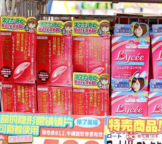 日本推薦便宜藥妝店「大國藥妝」店內眼藥水照片