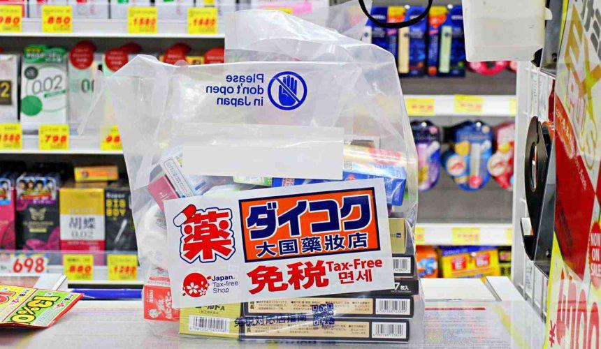 日本推薦便宜藥妝店「大國藥妝」東京的新宿東口店的免稅袋
