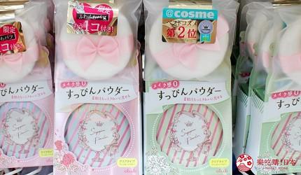 日本2020热卖药妆!大国药妆店长推荐人气必买保养化妆品「CLUB 素颜美肌蜜粉饼」