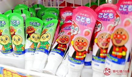 日本2020熱賣藥妝!大國藥妝店長推薦人氣必買的「LION 小朋友牙膏」(こどもハミガキ)