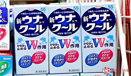 日本2020熱賣藥妝!大國藥妝店長推薦人氣必買感冒藥「興和新藥 新UNA蚊蟲叮咬止癢液Cool」(新ウナコーワクール)
