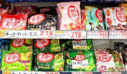 日本2020熱賣藥妝!大國藥妝店長推薦人氣必買巧克力「KitKat 巧克力」(キットカットチョコレート)