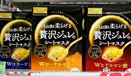 日本2020热卖药妆!大国药妆店长推荐人气必买保养化妆品「PREMIUM PUReSA 黄金果冻面膜」
