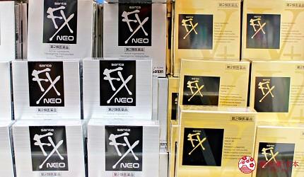 日本2020熱賣藥妝!大國藥妝店長推薦人氣必買感冒藥「Sante FX 眼藥水」(サンテFX)
