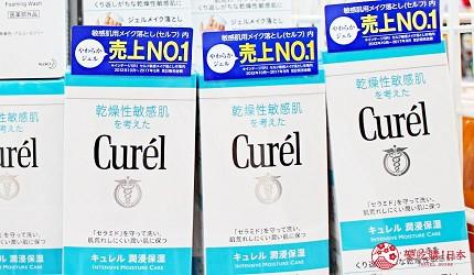 日本2020热卖药妆!大国药妆店长推荐人气必买保养化妆品「Curél 润浸保湿卸妆凝露」
