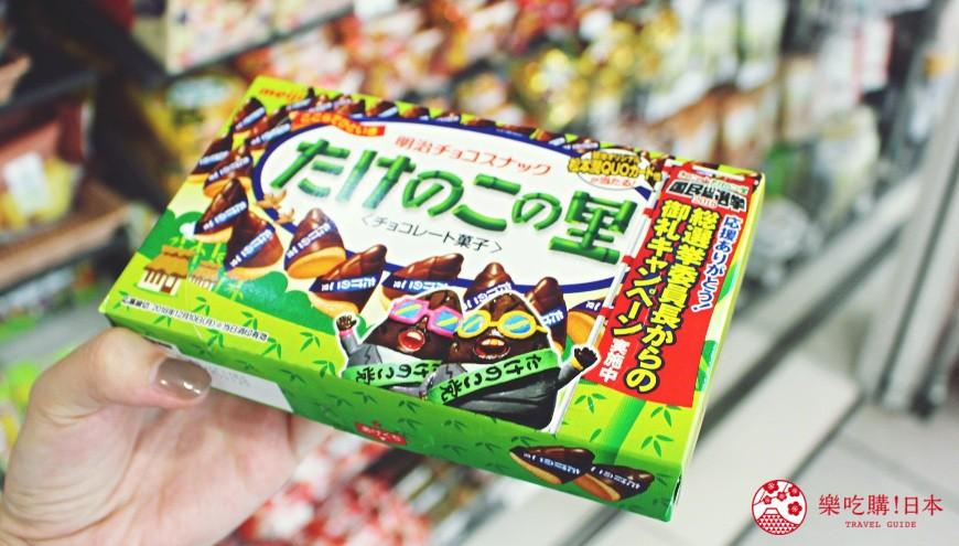 日本便利商店超市必买推荐零食pocky固力果森永竹笋香菇明治雷神