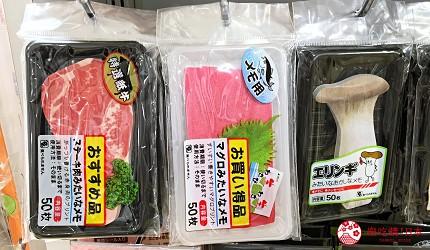 日本东京大阪自由行百元百圆店必买大创cando_seria文具杂货日系小物