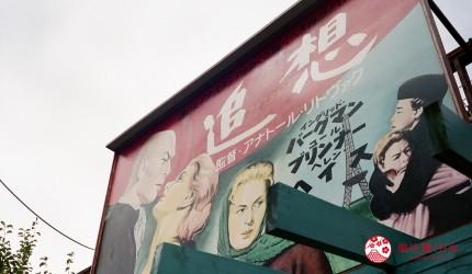 你不學永遠不知道的日本四字熟語《數字篇》的「二枚看板」形象圖