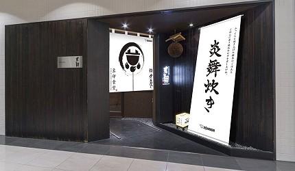 【速报】开饭了!来期间限定「炎舞炊象印食堂」品尝象印顶级电子锅现煮的Q弹白米饭