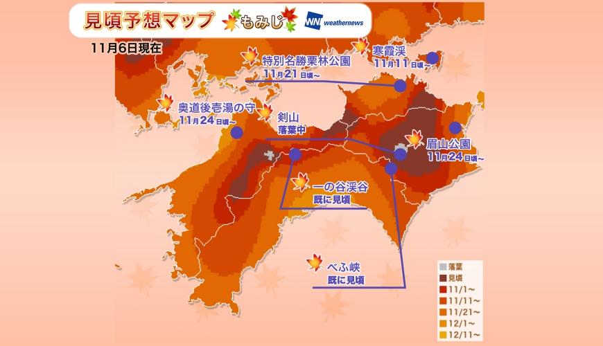 """018日本赏枫看这里!日本枫叶最前缐!11/6更新"""""""