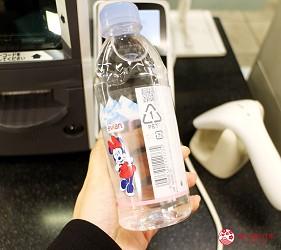 日本超市自動結帳教學