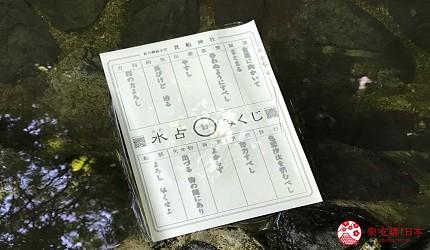 水占卜貴船神社