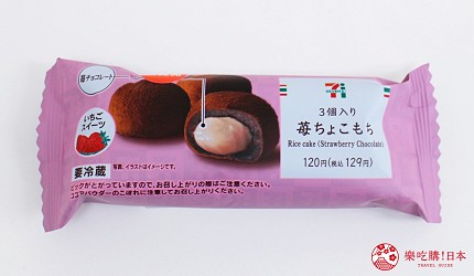 日本便利商店甜点必吃草莓新商品小七7-elevenセブンイレブン全家familymartファミリーマートLawsonローソン
