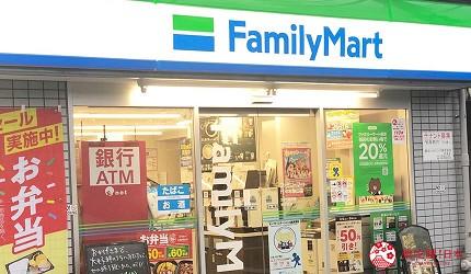 日本東京代代木車站東口的全家便利商店