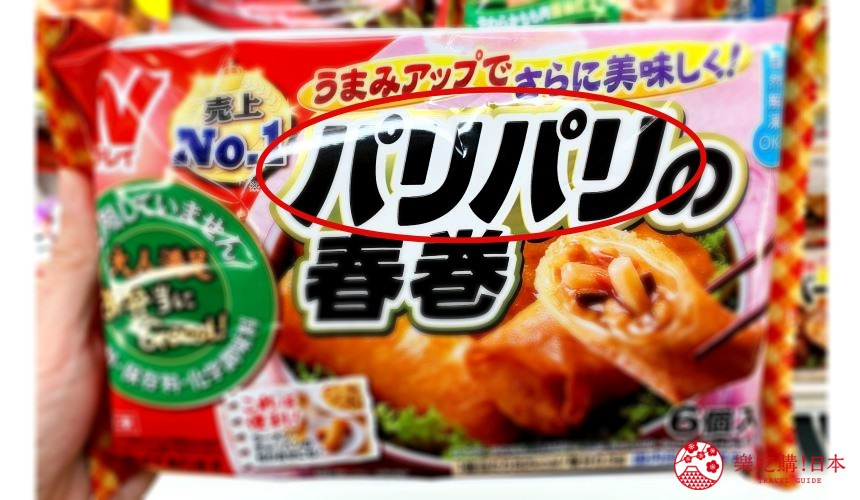 日本超市、便利商店商品包裝上用了擬聲詞擬態詞「パリパリ」的照片